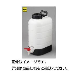 純水貯蔵瓶 10Lの詳細を見る