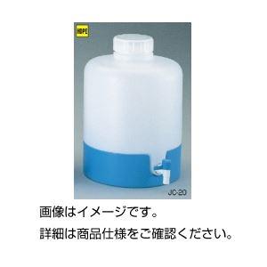 (まとめ)純水貯蔵瓶(ウォータータンク) JC-10【×3セット】の詳細を見る