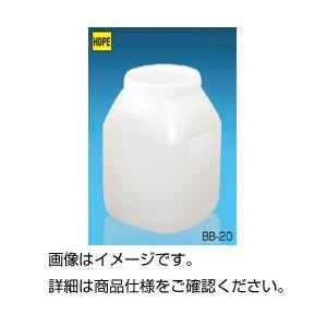 (まとめ)正角缶 BB-20(広口)20L【×3セット】の詳細を見る