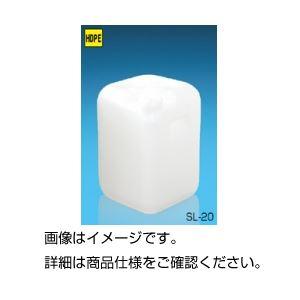 (まとめ)正角缶 SL-20 20L【×3セット】の詳細を見る
