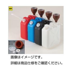 (まとめ)廃液回収容器 ホワイトロート付【×3セット】の詳細を見る