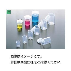 (まとめ)ニューカップ N-5本体(100個)【×5セット】の詳細を見る