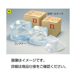 (まとめ)バロンボックス 10L用段ボールケース【×40セット】の詳細を見る