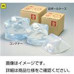 (まとめ)バロンボックス 10L用段ボールケース単品【×40セット】