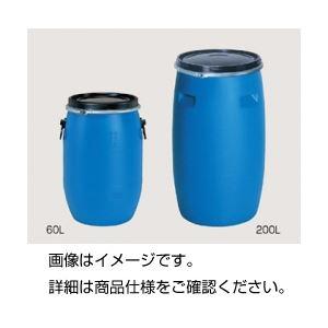 プラスチックドラム PD060L-1の詳細を見る