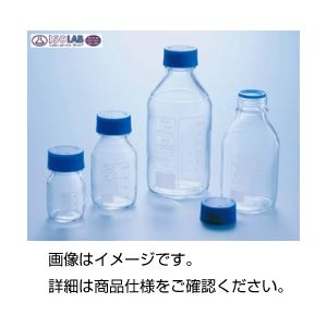 (まとめ)ねじ口瓶(ISOLAB青蓋付)100ml【×20セット】の詳細を見る