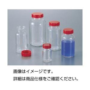 (まとめ)規格瓶K-10(20本組)【×3セット】の詳細を見る