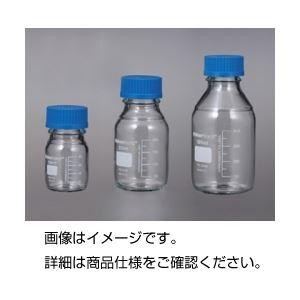 (まとめ)メジューム瓶 500ml(青蓋付 Fisher)【×10セット】の詳細を見る