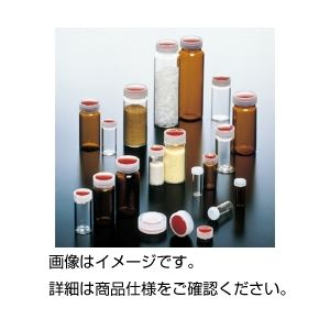 (まとめ)サンプル管 茶 4ml(100本) No1【×3セット】の詳細を見る