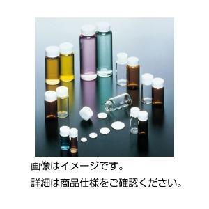 スクリュー管 茶3.5ml(100本) No01の詳細を見る