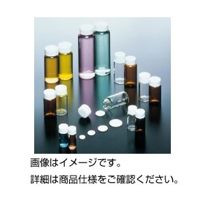 スクリュー管 茶 110ml (50本) No8の詳細を見る