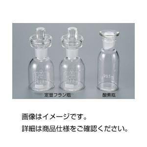 (まとめ)定量フラン瓶 GA-100【×3セット】の詳細を見る