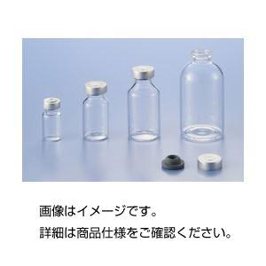 (まとめ)バイアル瓶 No.4 50入【×3セット】の詳細を見る