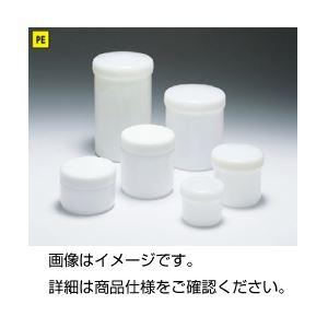(まとめ)ポリ軟こう瓶 No8 810ml【×20セット】の詳細を見る