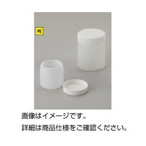 (まとめ)広口軟こう瓶100mLM-1【×50セット】の詳細を見る