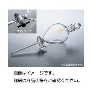 丸型分液ロート(透明ずり) 100mlの詳細を見る