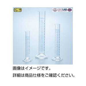 (まとめ)メスシリンダー (ISOLAB)25ml【×5セット】の詳細を見る