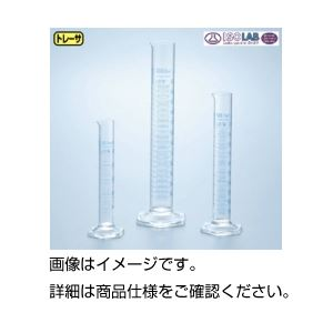 (まとめ)メスシリンダー (ISOLAB)500ml【×3セット】の詳細を見る
