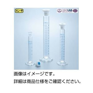 (まとめ)有栓メスシリンダー(ISOLAB)10ml【×3セット】の詳細を見る