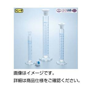 (まとめ)有栓メスシリンダー(ISOLAB)50ml【×3セット】の詳細を見る