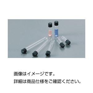 ねじ口試験管 N-18丸底 (50本)の詳細を見る