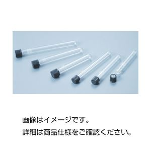 (まとめ)ねじ口試験管(IWAKI) 20-150 入数:25【×3セット】の詳細を見る