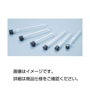 (まとめ)ねじ口試験管用キャップ15(IWAKI) 入数:50【×3セット】の詳細を見る
