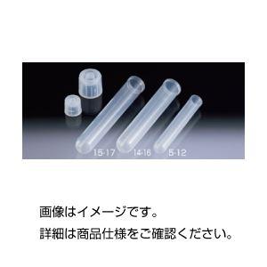 (まとめ)エコノプラスチック試験管16・17φ用 キャップ 入数:500【×3セット】の詳細を見る