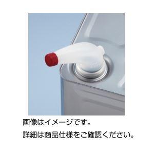 (まとめ)一斗缶ノズル クラウン40mm【×20セット】の詳細を見る