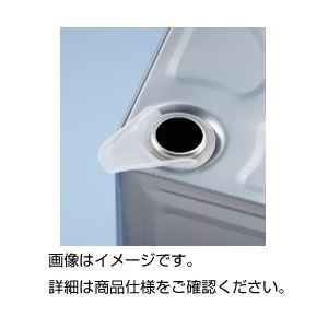 (まとめ)一斗缶注ぎ口 40mmベロ【×50セット】の詳細を見る