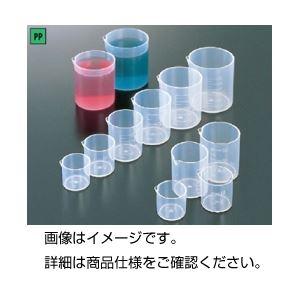 (まとめ)ミニカップ No10(100個)【×5セット】の詳細を見る