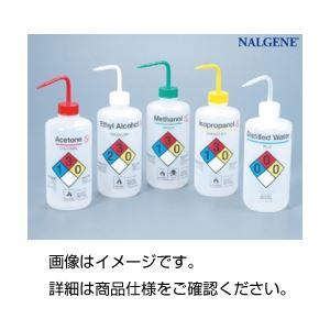 (まとめ)ナルゲン薬品識別洗浄瓶エタノール用500ml 白【×20セット】の詳細を見る