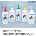(まとめ)ナルゲン薬品識別洗浄瓶エタノール用500ml 白【×20セット】