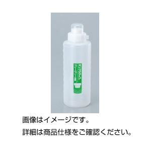 (まとめ)ジャージャー洗瓶 1000mL【×20セット】の詳細を見る