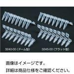 (まとめ)PCRチューブ 3245-00 (フラット型) 入数:120本【×3セット】
