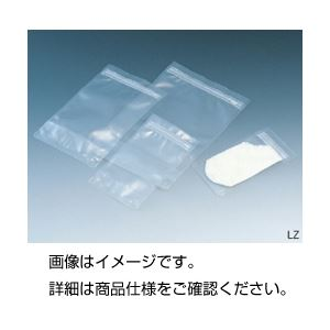 (まとめ)ラミジップ LZ-14 入数:50枚【×10セット】の詳細を見る