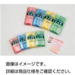 (まとめ)ユニパックカラー E-4R(赤) 入数:200枚【×20セット】
