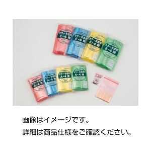 (まとめ)ユニパックカラー E-4Y(黄) 入数:200枚【×20セット】の詳細を見る
