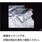 (まとめ)ラミジップAL底開きタイプ AL-H 入数:50枚【×10セット】