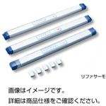 (まとめ)リファサーモ(共通熱履歴センサー) H 入数:200個【×3セット】