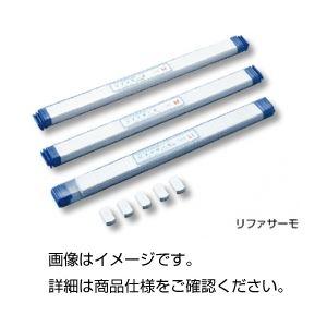 (まとめ)リファサーモ(共通熱履歴センサー) L 入数:200個【×3セット】の詳細を見る