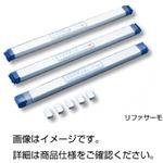 (まとめ)リファサーモ(共通熱履歴センサー)L1 入数:200個【×3セット】