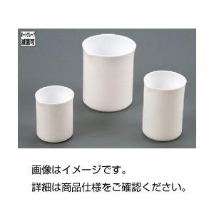 (まとめ)フッ素樹脂ビーカー 50ml【×10セット】