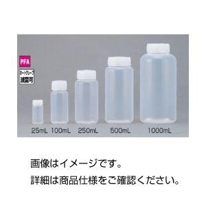 (まとめ)PFAボトル広口 KW-1000【×3セット】の詳細を見る