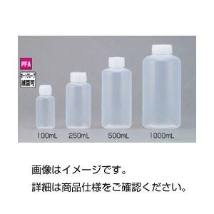 (まとめ)PFAボトル細口 KS-250【×5セット】の詳細を見る