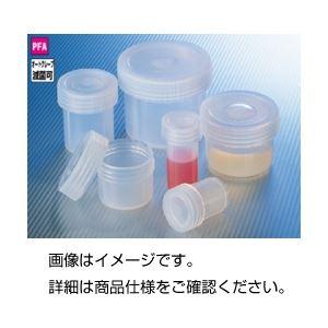 (まとめ)PFAジャー TPJ-7【×5セット】