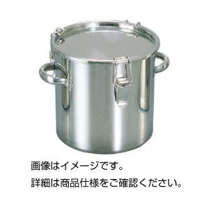(まとめ)把手付密封タンク B-10【×3セット】