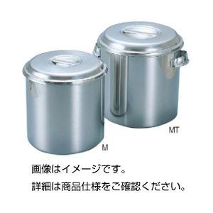 (まとめ)丸型ステンレスポットM-10【×10セット】の詳細を見る