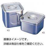 (まとめ)角浅型ステンレスポットKS-10【×5セット】
