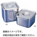 (まとめ)角浅型ステンレスポットKS-14【×3セット】